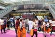 2019年中國(鄭州)高端美容院線產品及化妝品博覽會
