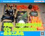 浙江便携式7件套组合工具包价格##应急抢险防汛组合工具包