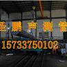 淮北声测管现货+501.7+圣鹏