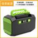 深圳佳榮便攜式戶外電源,可解決戶外移動供電問題