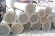 出售二手不銹鋼列管冷凝器、薄膜蒸發器