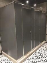 烏海市學校共裝衛生間隔斷加工專家開辟公廁隔斷新天際圖片