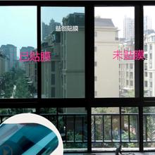 深圳阳光房玻璃隔热防晒膜图片