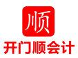 大岭山注册个体户代办便利店营业执照办理食品流通证图片