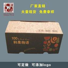 郑州纸箱包装厂批发加工订做水果箱纸箱礼盒手提袋