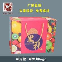 郑州纸箱包装厂批发加工订做水果箱
