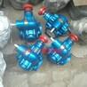 風冷式高溫導熱油泵