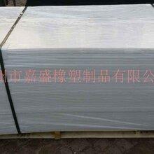 供应高分子垫块耐磨棒厂家批发图片