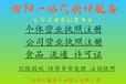 海陽公司注冊,海陽記賬報稅,海陽變更注銷,海陽代理記賬,服務