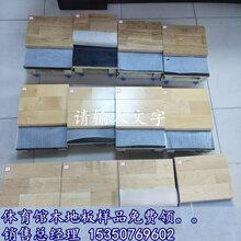 城口PVC塑胶地板变化图片