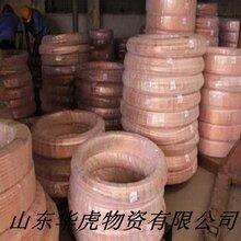 江蘇紫銅管61紫銅盤管非標定做紫銅管尺寸價格圖片