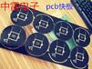 中雷pcb空调万能板超大板阻抗pcb多层板