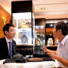 北京翰海拍卖公司(安排)征集电话多少图片