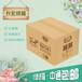 包装纸箱定制,三层五层瓦楞纸箱纸板批发