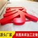 漢口廣告公司哪家好?武漢大型發光字制作工廠