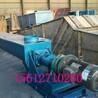 供应粉末螺旋输送机管式螺旋输送机无轴管式螺旋输送机