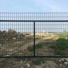 铁路护栏网,隔离栅高速公路隔离网