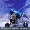 雪地游乐设备造雪设备价格全自动造雪机移动造雪机价格