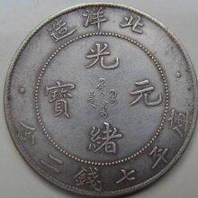 广东省古钱币古董古玩私下交易,有藏品要出手的联系我。