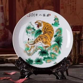 纪念盘定制陶瓷装饰盘子摆件DIY个性图案礼品盘
