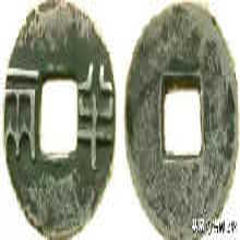 为什么那么多人喜欢收藏古钱币