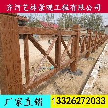 山东水泥仿木护栏厂家水泥围栏价格图片