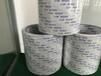 中山展宏雙面膠帶廠家專業生產直銷。雙面膠帶.阻燃雙面膠帶工業雙面膠帶