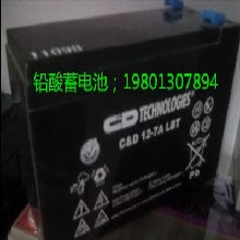 西恩迪蓄电池C&D12-7MLBT参数报价12V7Ah图片