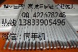 ZD1焊絲生產廠家
