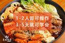 蓉城传奇冒菜加盟如何占领市场图片