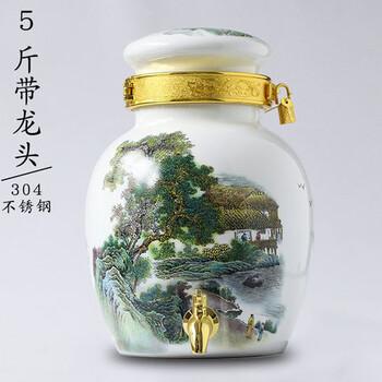 青花瓷酒坛景德镇陶瓷酒瓶窖藏泡酒缸子10斤50斤密封空酒罐带龙头