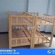 河南《實木兒童高低床》-鄭州實木上下床,河南學生實木上下床廠家