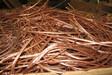 常州废铜回收常州工业废紫铜回收