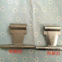 凯盟牌不锈钢电解抛光液_适合所有不锈钢材料使用