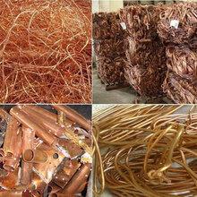 海宁废铜回收回收再利用有限公司
