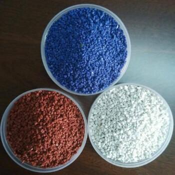 山东彩色陶瓷颗粒厂家、山东彩色防滑路面施工
