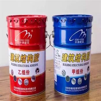 郑州环氧树脂粘钢胶价格多少钱
