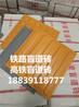 安徽合肥高铁盲道砖300300盲道板价格