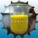W本溪聚合氯化铝