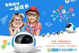 未来小七机器人语音互动声控教育