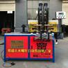 邢盛全自动止水螺杆焊接机厂家xs-7螺杆长度200-1200mm建筑机械