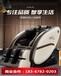 浙江享乐摩厂家直销新款SL型导轨全身自动智能3D零重力按摩椅