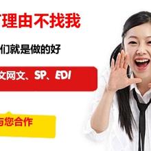 申请国内多方通信服务许可证所具备的条件