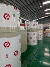 室内养虾水产养殖设备-工厂化循环水养殖