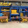 水泥磚機專業生產廠家磚機自動化設備