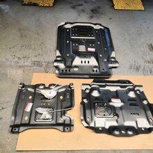 兰德酷路泽LC200ARB底盘护板车底护板底盘装甲4.05.7现货图片