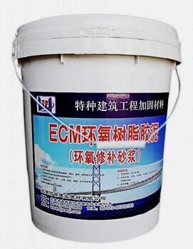 环氧树脂碳布胶价格