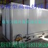 高溫烤漆房固化房固化爐靜電噴塑設備