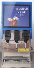 可乐机碳酸饮料机厂家冷饮机