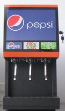 汉堡店可乐机冷饮机厂家价格